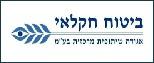 לוגו ביטוח חקלאי