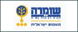 לוגו שמרה